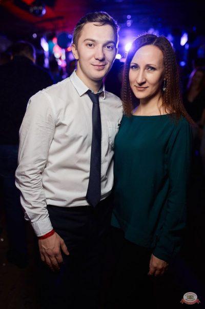 «Дыхание ночи»: Татьянин день студента, 25 января 2019 - Ресторан «Максимилианс» Новосибирск - 47