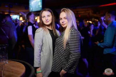 «Дыхание ночи»: Татьянин день студента, 25 января 2019 - Ресторан «Максимилианс» Новосибирск - 50