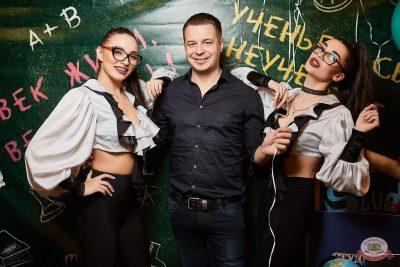 «Дыхание ночи»: Татьянин день студента, 25 января 2019 - Ресторан «Максимилианс» Новосибирск - 9