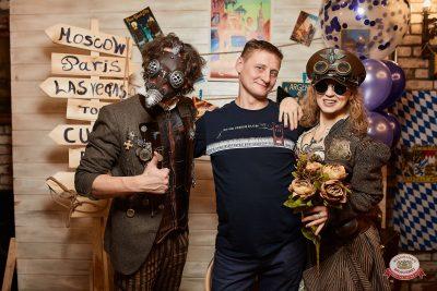 День именинника, 26 января 2019 - Ресторан «Максимилианс» Новосибирск - 0005
