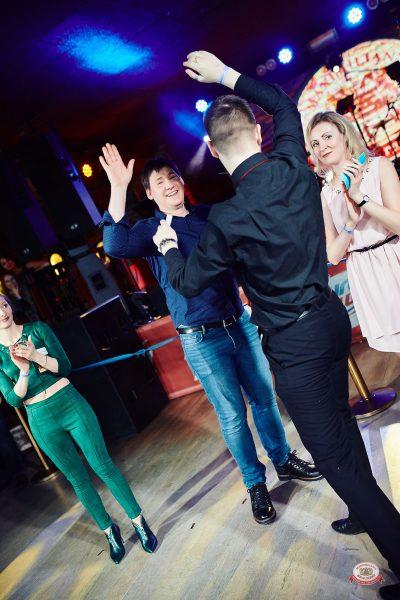 День именинника, 26 января 2019 - Ресторан «Максимилианс» Новосибирск - 0025