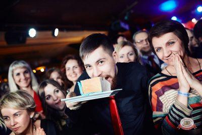 День именинника, 26 января 2019 - Ресторан «Максимилианс» Новосибирск - 0029