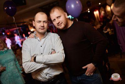День именинника, 26 января 2019 - Ресторан «Максимилианс» Новосибирск - 0031