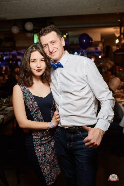 День именинника, 26 января 2019 - Ресторан «Максимилианс» Новосибирск - 0032