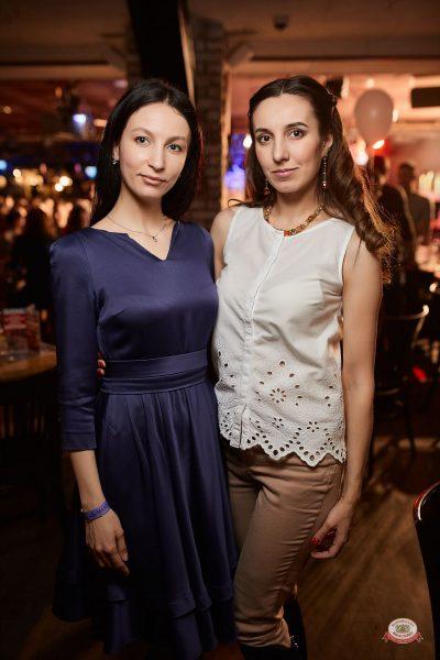 День именинника, 26 января 2019 - Ресторан «Максимилианс» Новосибирск - 0034