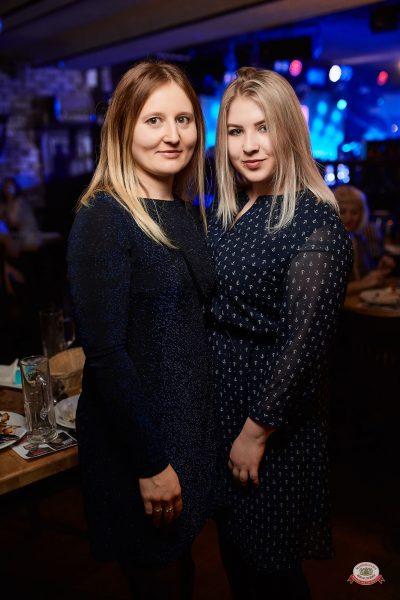 День именинника, 26 января 2019 - Ресторан «Максимилианс» Новосибирск - 0039