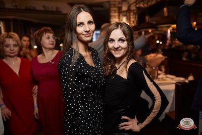 День именинника, 26 января 2019 - Ресторан «Максимилианс» Новосибирск - 0047