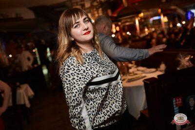 День именинника, 26 января 2019 - Ресторан «Максимилианс» Новосибирск - 0048