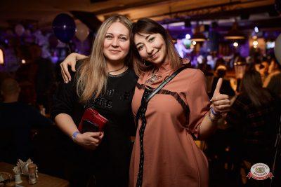 День именинника, 26 января 2019 - Ресторан «Максимилианс» Новосибирск - 0054