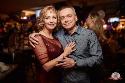 День именинника, 26 января 2019 - Ресторан «Максимилианс» Новосибирск - 0060