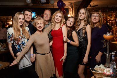 День именинника, 26 января 2019 - Ресторан «Максимилианс» Новосибирск - 0062
