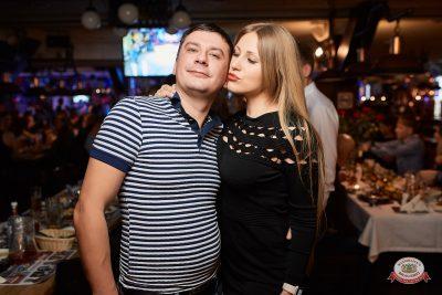 День именинника, 26 января 2019 - Ресторан «Максимилианс» Новосибирск - 0064