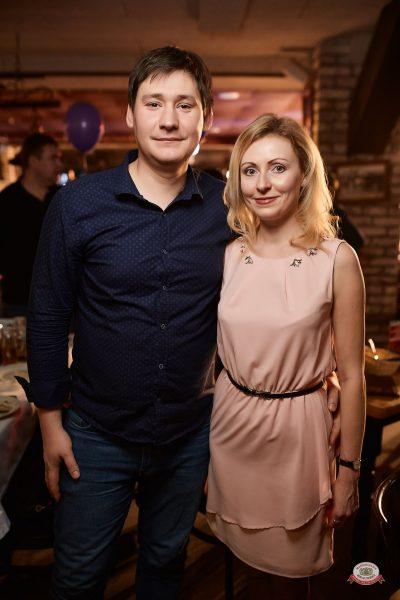 День именинника, 26 января 2019 - Ресторан «Максимилианс» Новосибирск - 0078