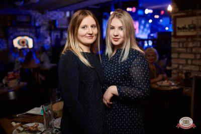 День именинника, 26 января 2019 - Ресторан «Максимилианс» Новосибирск - 0080