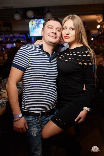 День именинника, 26 января 2019 - Ресторан «Максимилианс» Новосибирск - 0081
