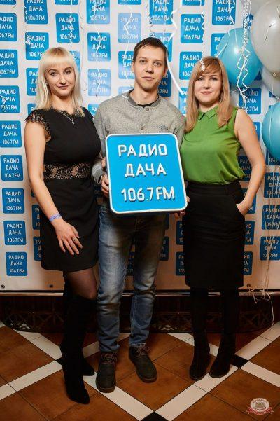 Disco Дача: репетиция вечера встречи выпускников, 1 февраля 2019 - Ресторан «Максимилианс» Новосибирск - 1
