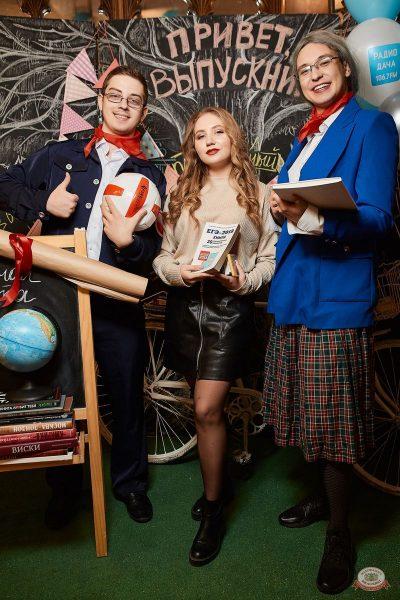 Disco Дача: репетиция вечера встречи выпускников, 1 февраля 2019 - Ресторан «Максимилианс» Новосибирск - 10