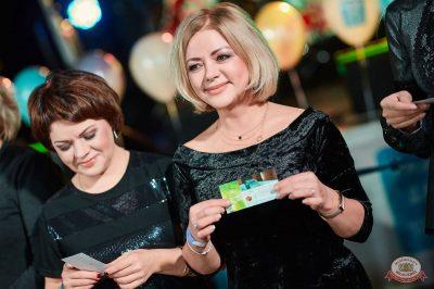 Disco Дача: репетиция вечера встречи выпускников, 1 февраля 2019 - Ресторан «Максимилианс» Новосибирск - 12