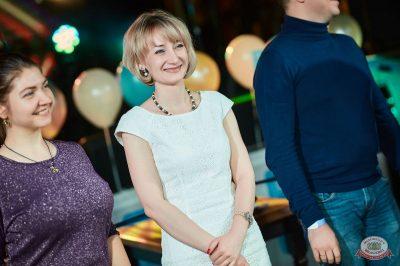 Disco Дача: репетиция вечера встречи выпускников, 1 февраля 2019 - Ресторан «Максимилианс» Новосибирск - 14