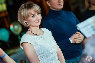 Disco Дача: репетиция вечера встречи выпускников, 1 февраля 2019 - Ресторан «Максимилианс» Новосибирск - 15