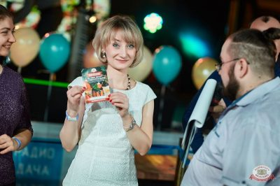 Disco Дача: репетиция вечера встречи выпускников, 1 февраля 2019 - Ресторан «Максимилианс» Новосибирск - 17