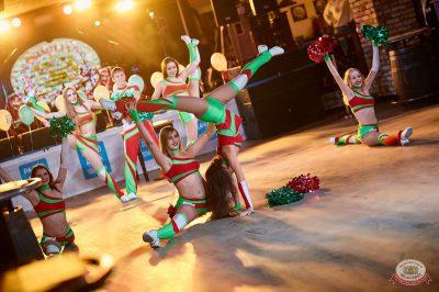 Disco Дача: репетиция вечера встречи выпускников, 1 февраля 2019 - Ресторан «Максимилианс» Новосибирск - 19