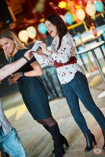 Disco Дача: репетиция вечера встречи выпускников, 1 февраля 2019 - Ресторан «Максимилианс» Новосибирск - 30