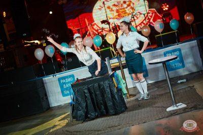 Disco Дача: репетиция вечера встречи выпускников, 1 февраля 2019 - Ресторан «Максимилианс» Новосибирск - 31