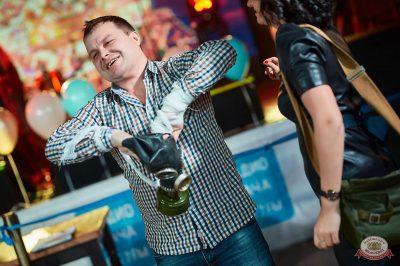 Disco Дача: репетиция вечера встречи выпускников, 1 февраля 2019 - Ресторан «Максимилианс» Новосибирск - 35