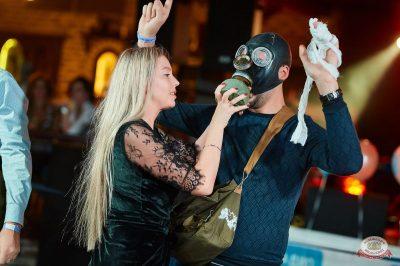 Disco Дача: репетиция вечера встречи выпускников, 1 февраля 2019 - Ресторан «Максимилианс» Новосибирск - 36