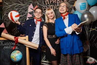 Disco Дача: репетиция вечера встречи выпускников, 1 февраля 2019 - Ресторан «Максимилианс» Новосибирск - 4