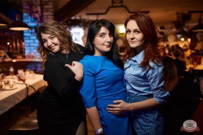 Disco Дача: репетиция вечера встречи выпускников, 1 февраля 2019 - Ресторан «Максимилианс» Новосибирск - 53