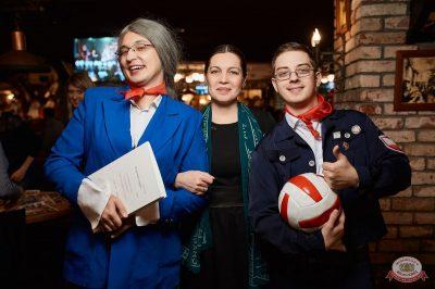 Disco Дача: репетиция вечера встречи выпускников, 1 февраля 2019 - Ресторан «Максимилианс» Новосибирск - 54
