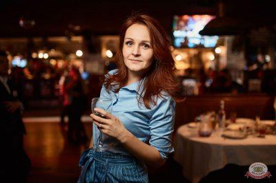 Disco Дача: репетиция вечера встречи выпускников, 1 февраля 2019 - Ресторан «Максимилианс» Новосибирск - 58