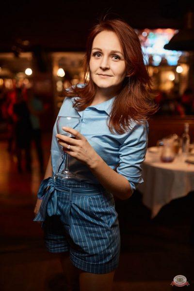 Disco Дача: репетиция вечера встречи выпускников, 1 февраля 2019 - Ресторан «Максимилианс» Новосибирск - 67