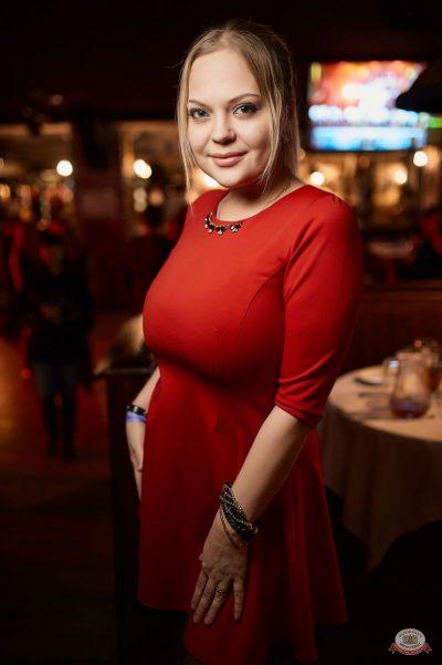 Disco Дача: репетиция вечера встречи выпускников, 1 февраля 2019 - Ресторан «Максимилианс» Новосибирск - 70