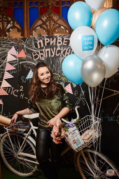 Disco Дача: репетиция вечера встречи выпускников, 1 февраля 2019 - Ресторан «Максимилианс» Новосибирск - 8