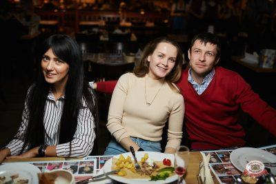 Plazma, 6 февраля 2019 - Ресторан «Максимилианс» Новосибирск - 0014