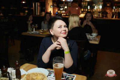 Plazma, 6 февраля 2019 - Ресторан «Максимилианс» Новосибирск - 0015