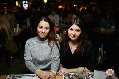Plazma, 6 февраля 2019 - Ресторан «Максимилианс» Новосибирск - 0017