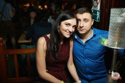 Plazma, 6 февраля 2019 - Ресторан «Максимилианс» Новосибирск - 0018