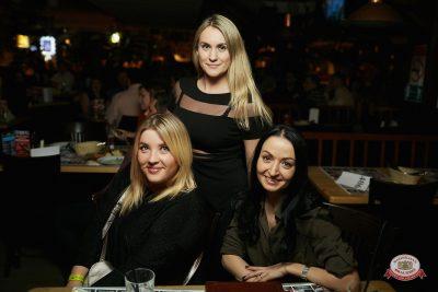 Plazma, 6 февраля 2019 - Ресторан «Максимилианс» Новосибирск - 0019