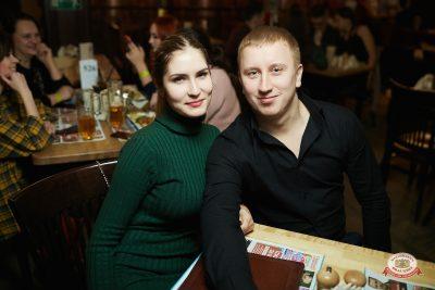 Plazma, 6 февраля 2019 - Ресторан «Максимилианс» Новосибирск - 0020