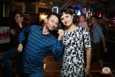 Plazma, 6 февраля 2019 - Ресторан «Максимилианс» Новосибирск - 0022