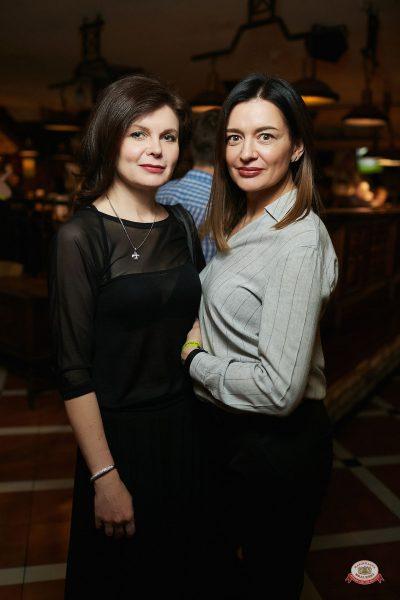 Plazma, 6 февраля 2019 - Ресторан «Максимилианс» Новосибирск - 0025