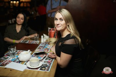 Plazma, 6 февраля 2019 - Ресторан «Максимилианс» Новосибирск - 0026