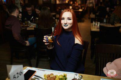 Plazma, 6 февраля 2019 - Ресторан «Максимилианс» Новосибирск - 0027