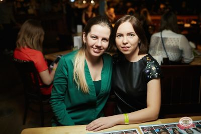 Plazma, 6 февраля 2019 - Ресторан «Максимилианс» Новосибирск - 0028