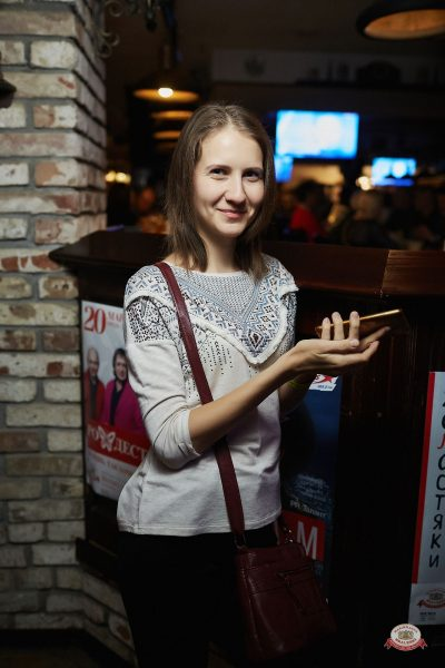 Plazma, 6 февраля 2019 - Ресторан «Максимилианс» Новосибирск - 0030