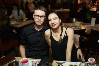 Plazma, 6 февраля 2019 - Ресторан «Максимилианс» Новосибирск - 0032